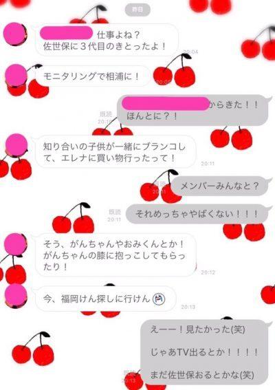s__10690610