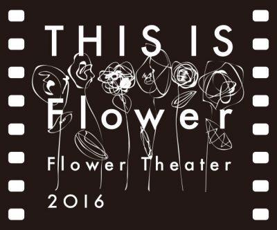 flower_main_640