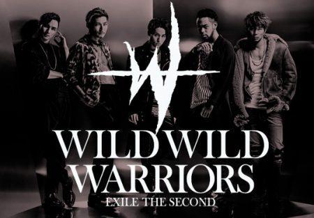 ww-warriors