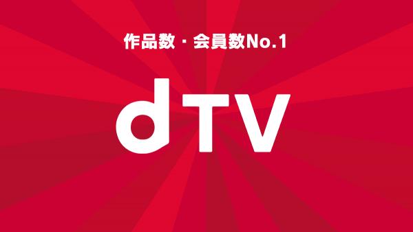 dtv-eye-e1488763267557