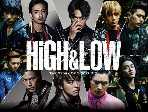 news_header_HiGHandLOW_main