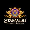 【セトリ】EXILEライブ「STAR OF WISH」曲順セットリスト