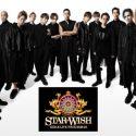 """【ライブレポ】EXILE """"STAR OF WISH""""11月17日ヤフオクドーム"""