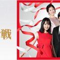 【紅白歌合戦2018】出演者歌手・タイムテーブル・曲❗️※更新済み