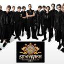 【限定ライブレポ】EXILE「STAR OF WISH~星に願いを~」2月8日大阪
