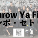 【ランページライブ2/20】Throw Ya Fist(スローヤフィスト)大阪 セトリあり