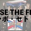 【4月24日レポ】RAISE THE FLAG(レイズザフラッグ)ナゴヤドーム