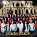 【レポ&セトリ】Jr.EXILEライブ「BATTLE OF TOKYO幕張」7/5を解説!