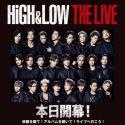 【全公演】HiGH&LOW THE LIVEのライブレポート総まとめ!ネタバレ・セトリ・バクステ