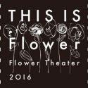 【福岡】Flower『Flower Theater』10/21!レポ・バクステ・セトリ