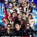 【HiGH&LOW THE LIVE】DVD/Blu-ray発売決定!サイト別特典・最安値・予約方法