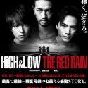 【RED RAIN】HiGH&LOW DVD&BL発売決定!サイト別特典・最安値・予約方法