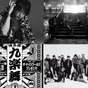 【セトリ】THE NINE WORLD『九楽舞 博多座』全5公演