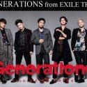 【セトリ】GENERATIONSワールドツアー2017全6公演「SPEEDSTER」