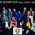 【日程】THE RAMPAGEライブ「GO ON THE RAMPAGE」全公演スケジュール