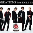 【GENERATIONSライブ】大阪公演「MAD CYCLONE」11月8日|レポ・セトリ