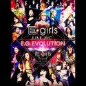 【DVD】E-girlsライブ「E.G.EVOLUTION」12月28日|先行配信・特典・収録内容